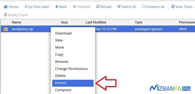extract کردن فایل ها در سی پنل