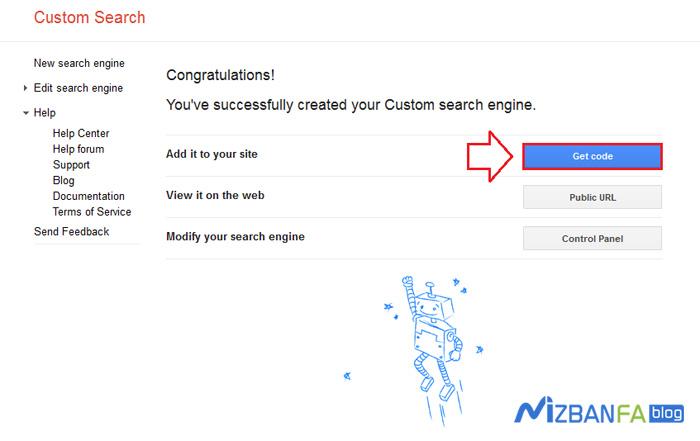 امکان جستجو گوگل در وردپرس