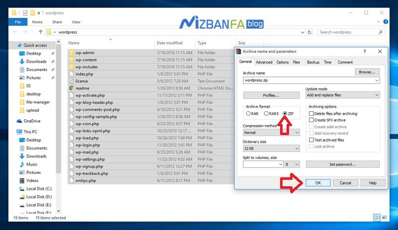 upload file in cpanel 02 - نحوه آپلود فایل در سی پنل در ستایل جدید