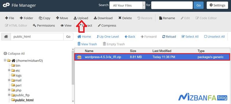 upload file in cpanel 09 - نحوه آپلود فایل در سی پنل در ستایل جدید
