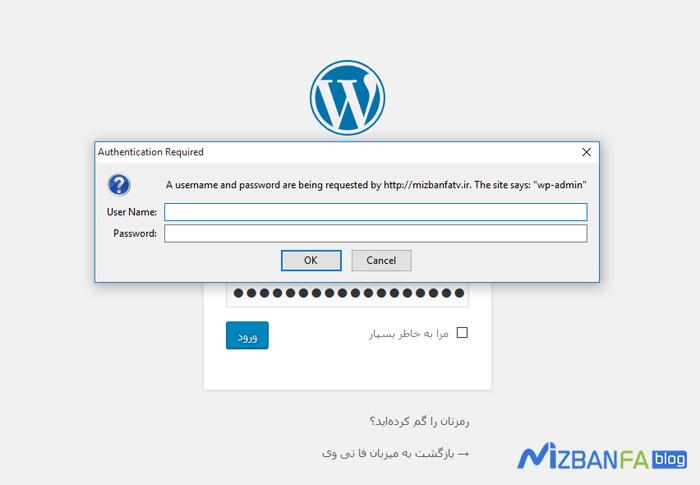 رمز قرار گرفته بر روی مسیر ادمین سایت وردپرس
