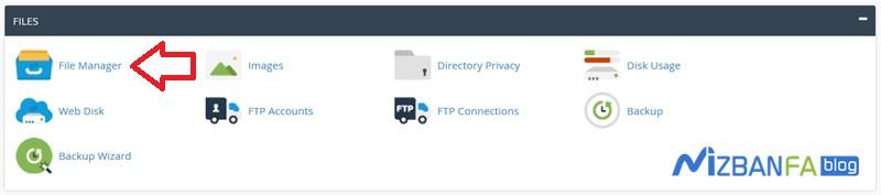 حذف ایمیل ها از طریق فایل منیجر سی پنل