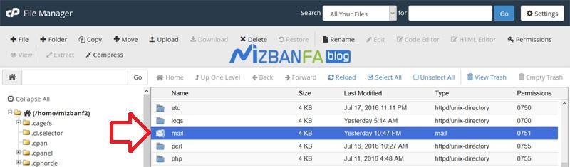 حذف ایمیل ها از طریق مدیریت فایل های سی پنل