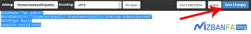 نحوه حذف رمز عبور مسیر های سایت به کمک سی پنل