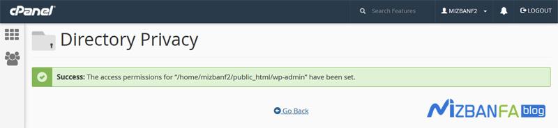 نحوه حذف username و password ادمین سایت