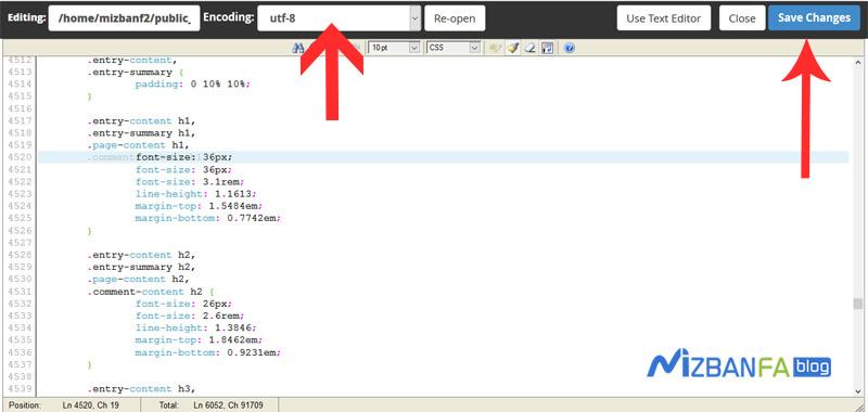 ویرایش فایل های کد نویسی شده در سی پنل