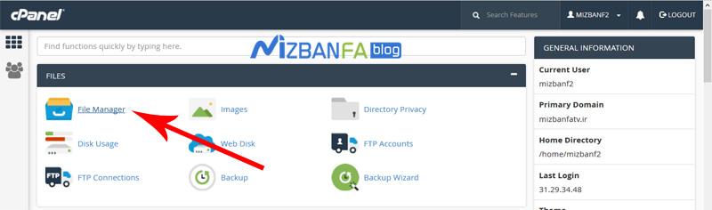 محدود کردن ورود کاربران به مدیریت سایت فقط با آی پی های خاص