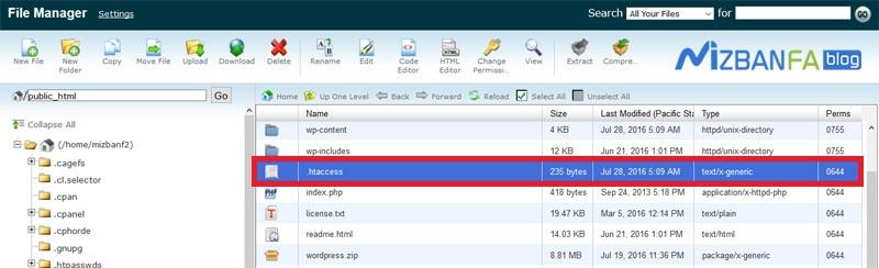 فایل htaccess در کجای هاست است ؟