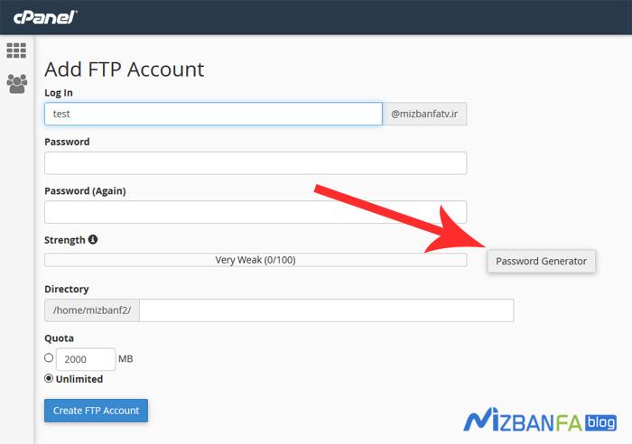 نحوه ایجاد اکانت ftp توسط ابزار ftp accounts