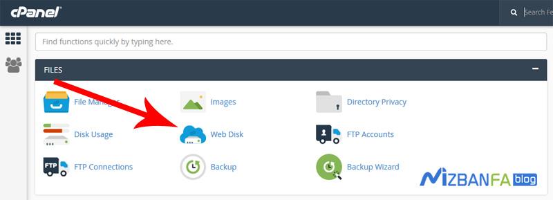 نحوه ایجاد اکانت وب دیسک جدید در سی پنل