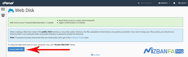 نحوه ایجاد اکانت web disk جدید در سی پنل