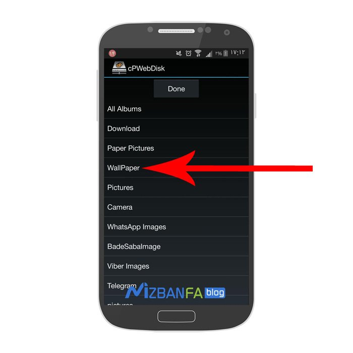 اتصال وب دیسک سی پنل به android