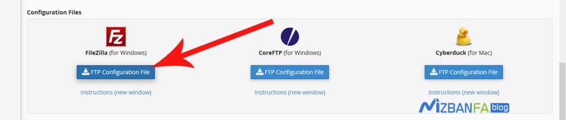 آموزش اتصال ftp سی پنل به filezilla