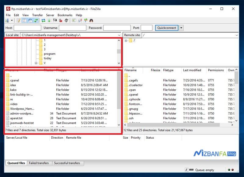 نحوه مدیریت و آپلود فایل ها در هاست توسط نرم افزار filezilla