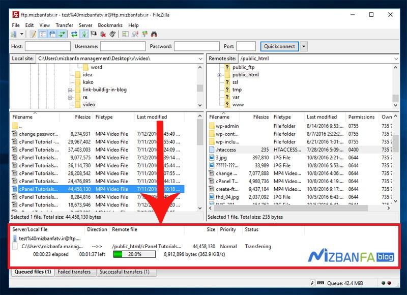 آپلود شدن فایل ها در filezilla