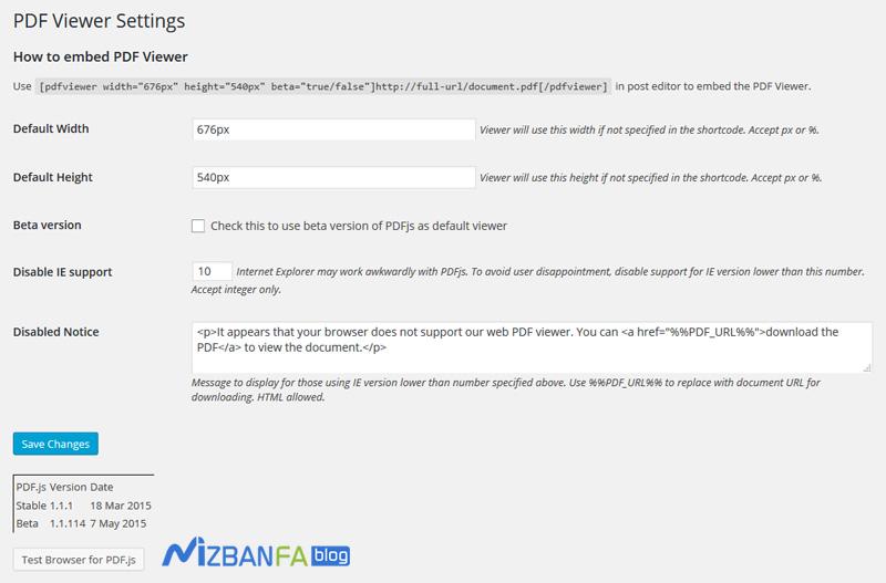 نحوه نمایش فایل های pdf در سایت های وردپرس