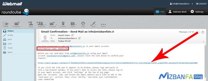 اتصال اکانت ایمیل هاست به gmail