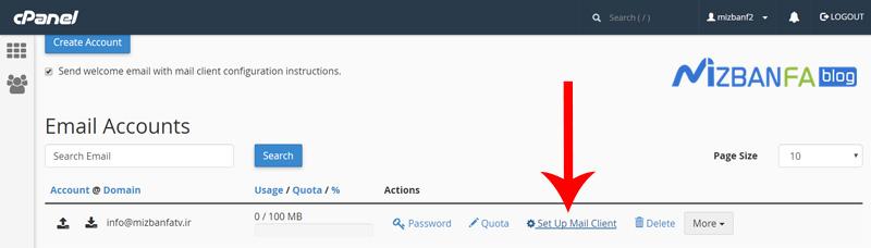 تنظیم ایمیل هاست در نرم افزار mail در ویندوز 10