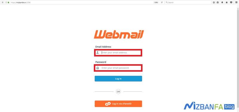 وارد شدن به ایمیل های هاست