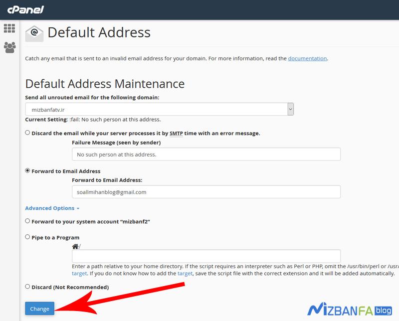 نحوه تنظیم آدرس ایمیل پیش فرض هاست