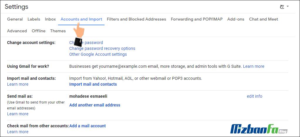 اتصال اکانت ایمیل هاست سی پنل به جیمیل