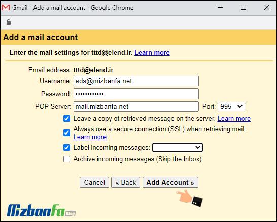 آموزش اتصال ایمیل به جیمیل