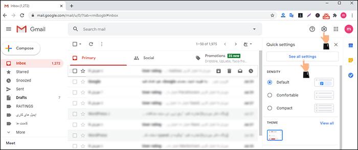 نحوه اتصال اکانت ایمیل هاست سی پنل به جیمیل