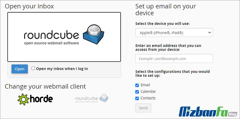 نحوه ورود به ایمیل سی پنل