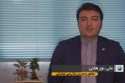 علی نورهانی از هاست وردپرس میزبان فا می گوید!