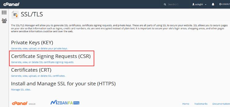 آموزش نصب ssl در سی پنل