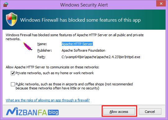 دسترسی به فایروال در ومپ