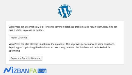 رفع مشکل خطا در برقراری ارتباط با پایگاه داده وردپرس