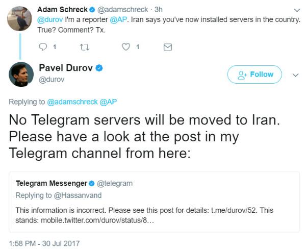 انتقال سرور تلگرام به ایران