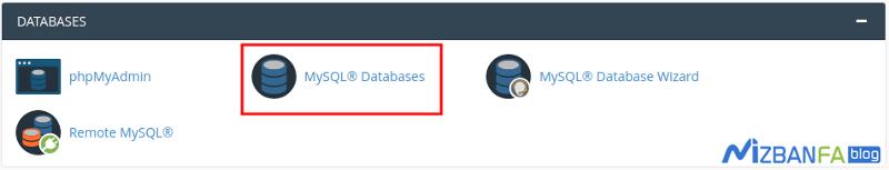 رفع خطای اتصال به پایگاه داده وردپرس