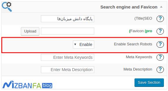 تعیین عناوین سایت و سئو سایت در صفحه تعمیر وردپرس
