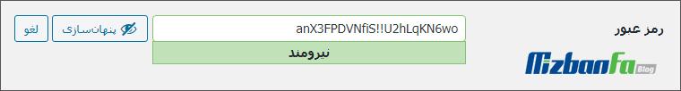 تغییر رمز کاربر در وردپرس