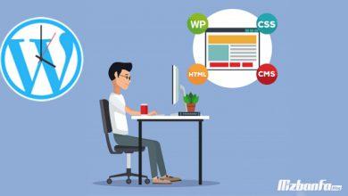 مدیریت نوشته ها در وردپرس