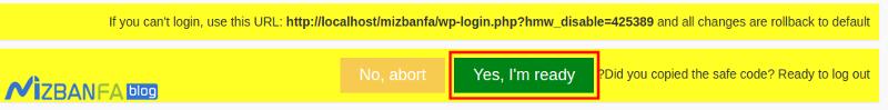 تغییر آدرس ورود به وردپرس
