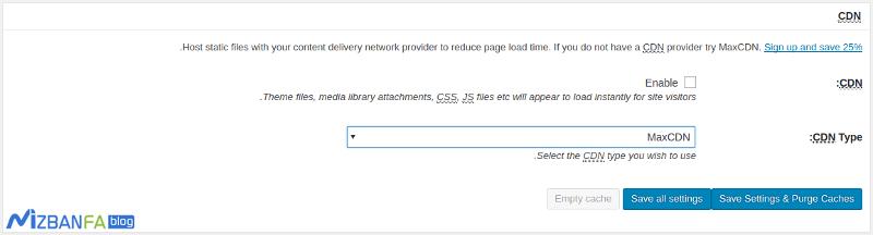 آموزش نصب افزونه w3 total cache وردپرس