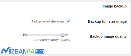 واترمارک خودکار تصاویر وردپرس