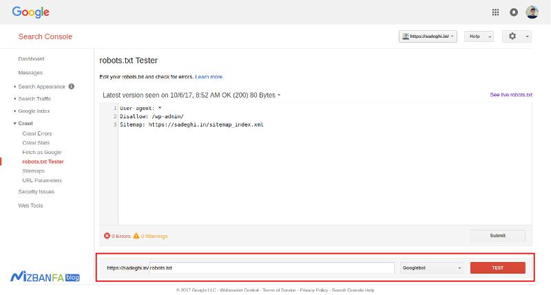 ثبت robots.txt در گوگل