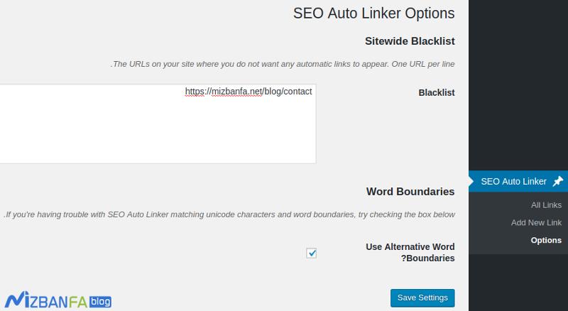 لینک کردن خودکار کلمات کلیدی در وردپرس