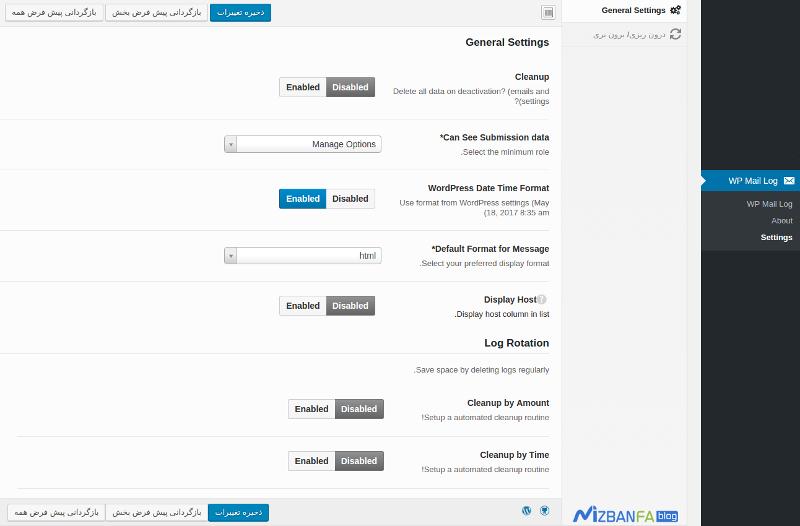 کنترل ایمیل های ارسالی در وردپرس