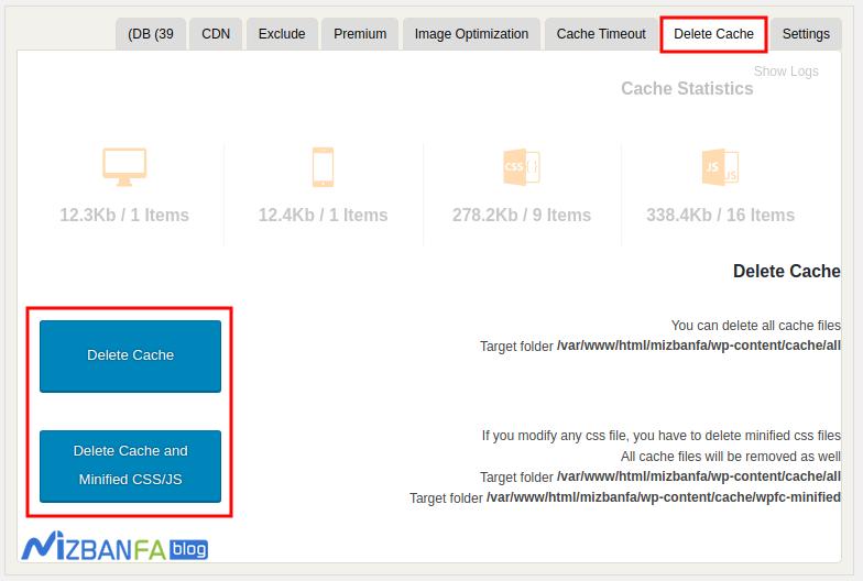 فشرده سازی فایل های وردپرس و افزایش سرعت وردپرس
