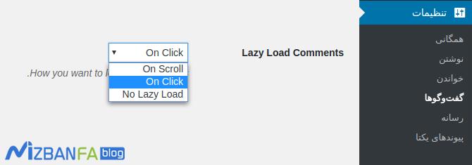 لود مرحله ای صفحات در وردپرس | لود مرحله ای تصاویر و نظرات در وردپرس