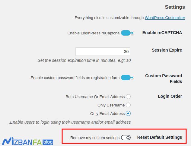 سفارشی سازی صفحه ورود به وردپرس با افزونه قالب صفحه ورود وردپرس