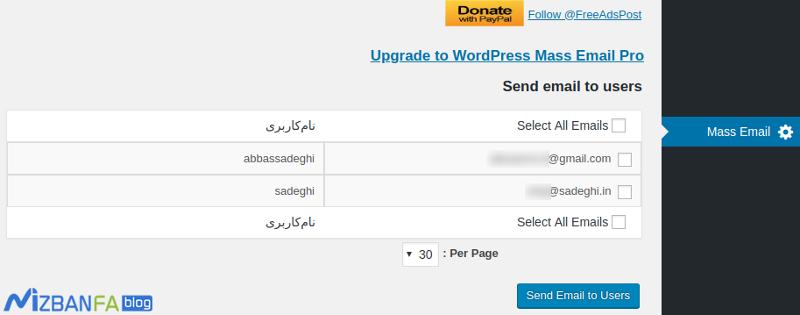 ارسال ایمیل در وردپرس با افزونه ارسال ایمیل به کاربران وردپرس