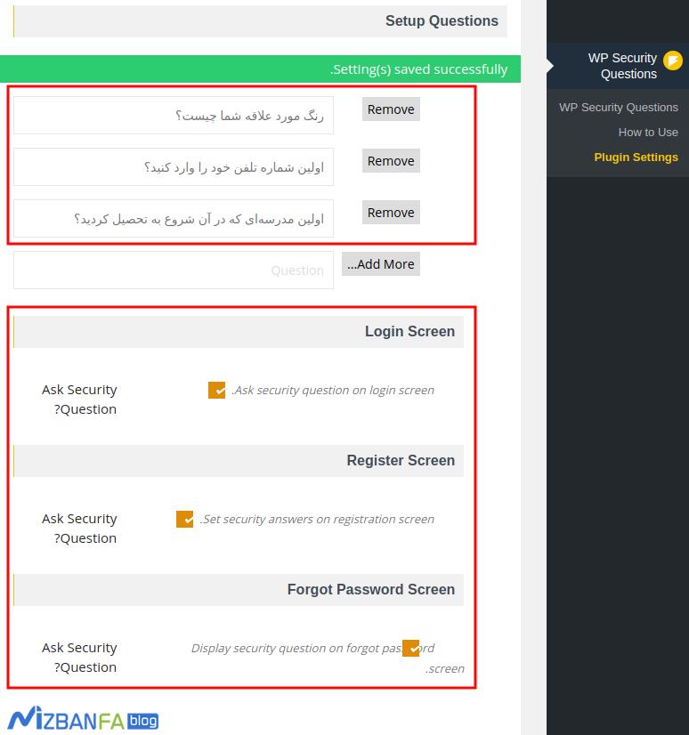 اضافه کردن سوال امنیتی به وردپرس | افزودن سوال امنیتی صفحه ورود وردپرس