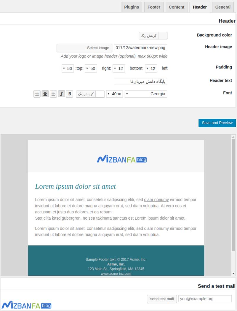 شخصی سازی قالب ایمیل در وردپرس و اضافه کردن قالب ایمیل در وردپرس
