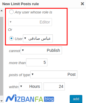 محدود کردن نویسندگان در وردپرس برای تعداد مطالب ارسالی